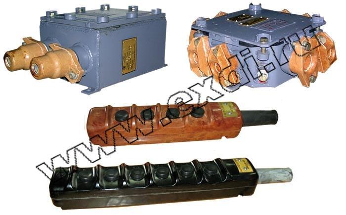 Комплект электрических аппаратов предназначается д...