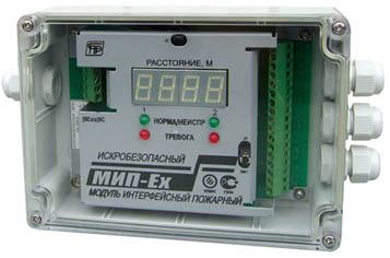 Модуль интерфейсный пожарный выполняет функции при...