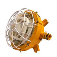 Предназначен для осветительных приборов на складах...