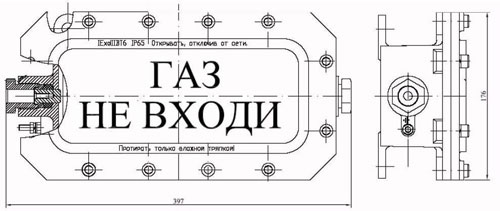 Габаритные размеры табло ТСВ-1, мм: