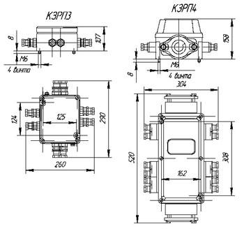 Габаритные размеры коробок КЗРП-3 и КЗРП-4, мм: