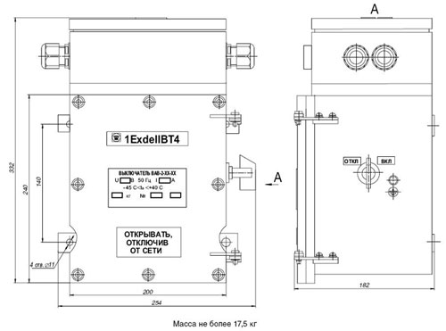 Габаритные размеры автоматических выключателей серии ВАВ, мм: