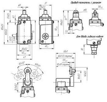 Габаритные размеры выключателя ВП-1, мм: