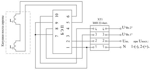 Схема электрических соединений ПСВМ-Х-ХХ3Х