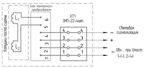 Схема электрических соединений ПСВМ-Х-ХХХ