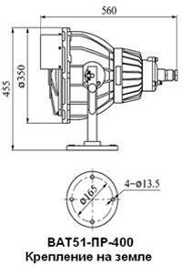 Габаритные размеры прожекторов серии ВАТ-51, мм: