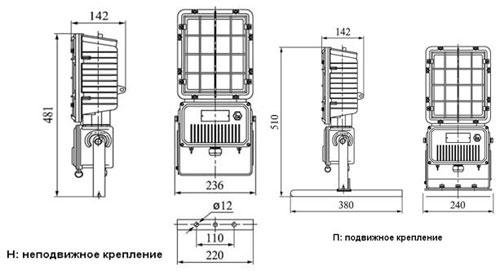 Габаритные размеры прожекторов ВАТ-53, мм:
