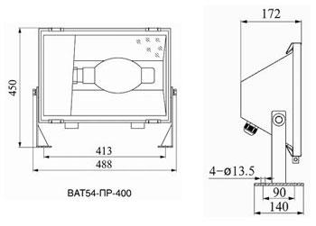 Габаритные размеры прожекторов ВАТ-54, мм: