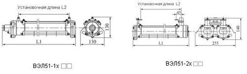 Габаритные размеры светильников ВЭЛ-51, мм: